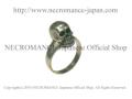 【ネクロマンス NECROMANCE】 シルバースカルポイズンリング Silver Skull Poison Ring 骸骨 毒 指輪