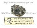 【ネクロマンス NECROMANCE】 シルバーロールドラゴン義眼リング Silver Roll Dragon Glass Eye Ring <ブルー/Blue/青> 龍 目玉