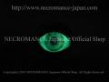 【ネクロマンス NECROMANCE】【数量限定】グローNEW義眼リング Glow New Eye Ring<緑/Green/緑> 目玉 蓄光