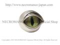 【ネクロマンス NECROMANCE】【数量限定】 シルバーNEW義眼リング Silver New Eye Ring <アリゲーター/Alligator/ワニ/鰐> 目玉