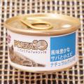 猫缶 サバと小エビ