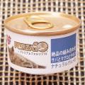 猫缶 サバ マグロ チキン