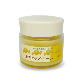 山澤清の黄カラスウリ 赤ちゃんクリーム画像