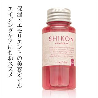 ナチュラ100 SHIKON オイル(シコンオイル)50ml 画像
