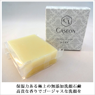 キャセオンPGソープ(洗顔石鹸)95g