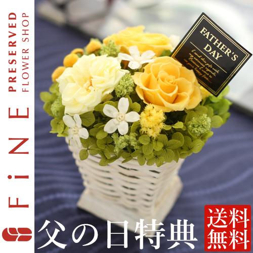 ピュアローズ|プリザーブドフラワー/母の日/結婚祝い/お祝い/発表会【有料バッグ:M対応】