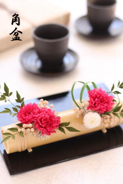 花盆・角盆 和風プリザーブドフラワー/雑貨/小物/ディスプレイ