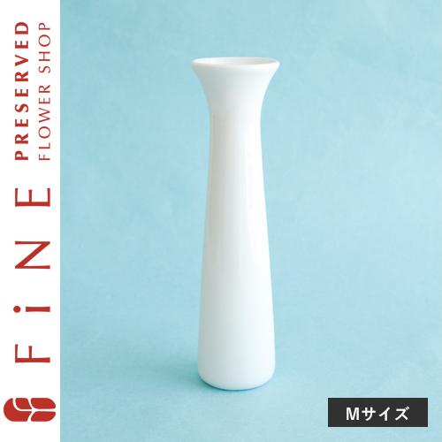 一輪挿し フラワーベース 花瓶