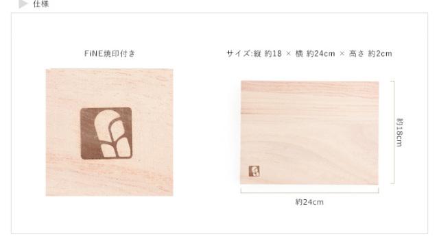 花盆 ヒノキ盆 檜