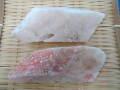 赤魚骨抜き・骨なし魚切り身 50g 1袋(50切)