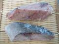 ぶり骨抜き・骨なし魚切り身 50g 1袋(50切)