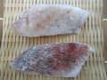 メバル骨抜き・骨なし魚切り身 50g 1袋(50切)