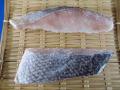 【訳あり】ナイルパーチ骨抜き・骨なし魚切り身 50g 1袋(50切)