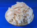 白えびの頭(富山産) 1kg×10袋