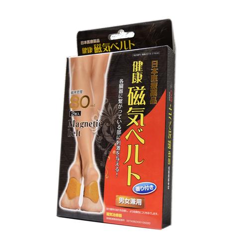 健康磁気ベルト 香り付き 男女兼用 ユニセックス 80MT  【期間限定 送料無料】