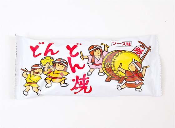 【駄菓子のまとめ買い・スナック系駄菓子】どんどん焼き(15個入)【菓道】