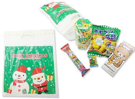 【 クリスマスお菓子の詰め合わせ 】 クリスマス限定セット お菓子詰め合わせ 200