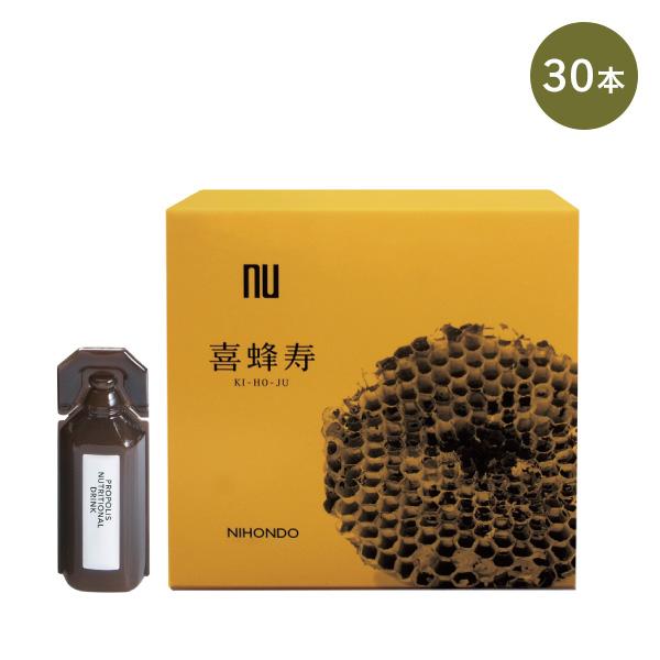 喜蜂寿 30本