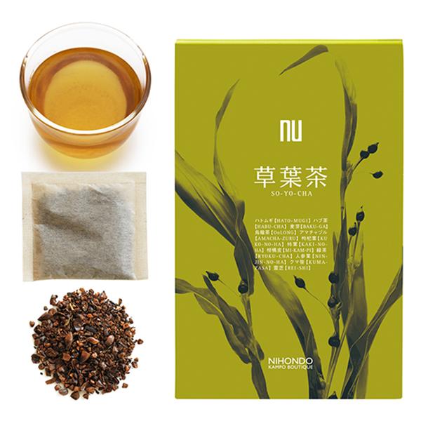 草葉茶(そうようちゃ)