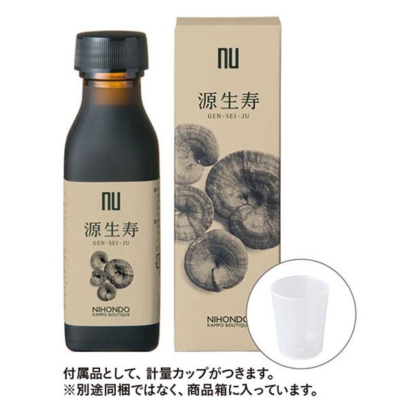 源生寿(げんせいじゅ) 人参 液体 100mL