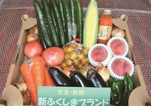 <次回到着日5/22をご指定ください>第4月曜日にお届け♪毎月お届けのセット野菜。がんばろう福島「ふくしま新ブランド」
