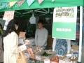 「売って応援しよう!」イベント販売用福島県野菜・果物セット【5万円コース】