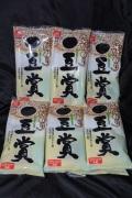 納豆で応援!!原発避難地域福島県「山木屋」地区でつくっている「こだわり納豆」