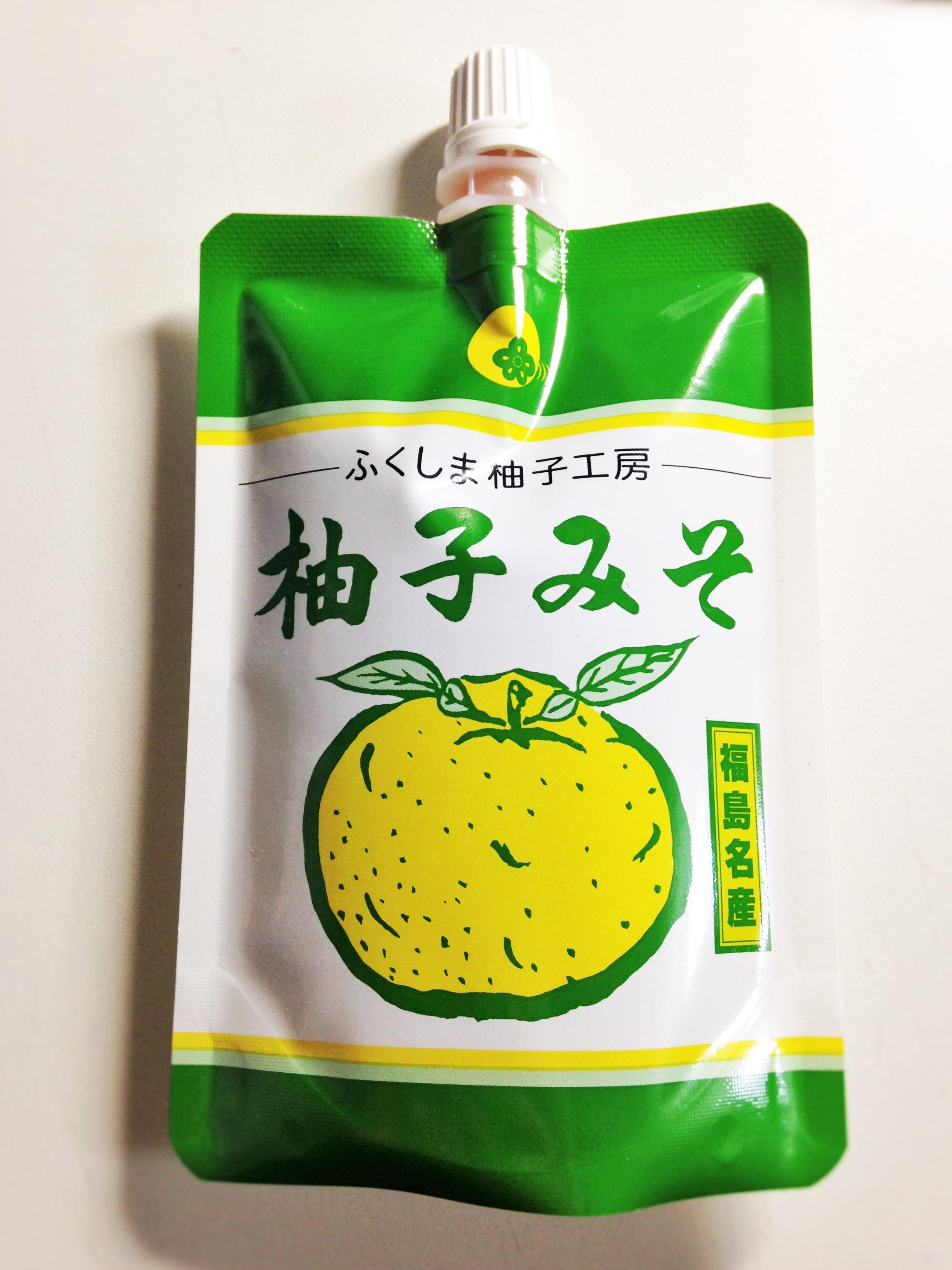 ★単品★ゆず味噌【玉萬食品】2営業日以内に発送します!