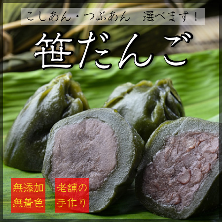 黒埼茶豆・ルレクチェ通販|新潟朱鷺メキ市場
