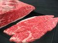 A5 厳選和牛 いちぼ焼肉用 200g