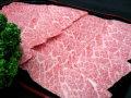 A5 厳選和牛 三角バラ焼肉用 200g