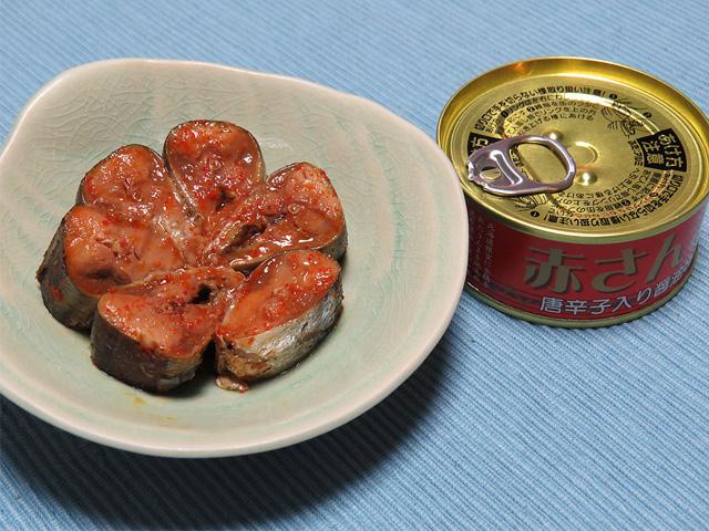 赤さんまの缶詰