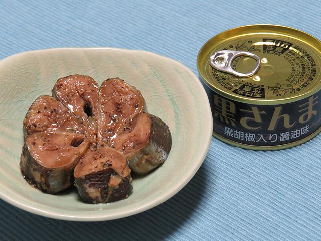 黒さんまの缶詰