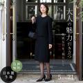 サテンラインノーカラーアンサンブル BS-903【ブラックフォーマル 喪服 礼服】
