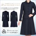 【お受験スーツ】【ウール混紡】濃紺フラットカラー5つ釦アンサンブル NK-1004WL