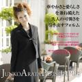 【JUNKO ARATA PARIS】スタイリッシュテーラードアンサンブル JAP05【ブラックフォーマル 喪服 礼服】