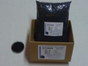 硫化水素脱臭専用破砕状添着活性炭  5L詰め