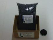 大粒 硫化メチル脱臭専用活性炭 10リットル詰め