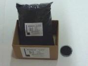 硫化メチル脱臭専用円柱状添着活性炭 10リットル詰め