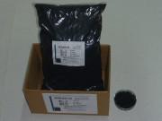アンモニア脱臭専用ペレット状添着活性炭 10L詰め