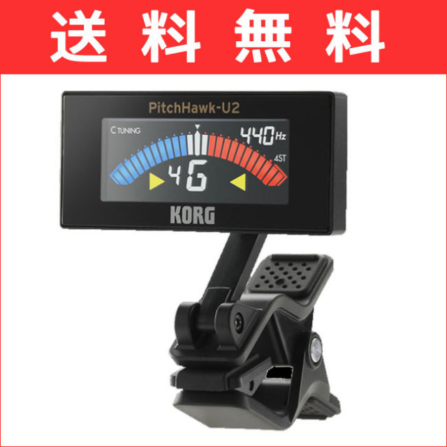 【送料無料・郵便】KORG(コルグ) ウクレレクリップチューナー PitchHawk-U2 AW-3U2