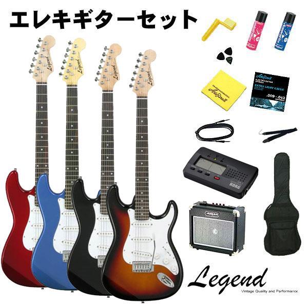 エレキギター入門者12点セット/レジェンド