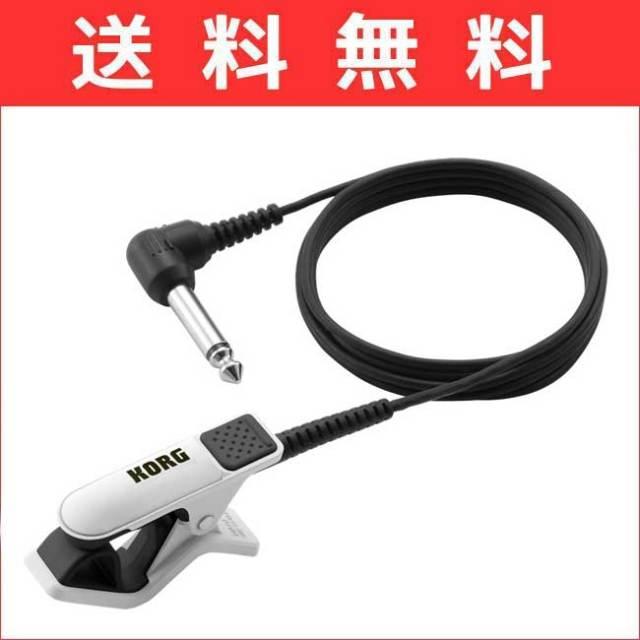 【送料無料メール便】KORG コンタクトマイク CM-200 ホワイトブラック