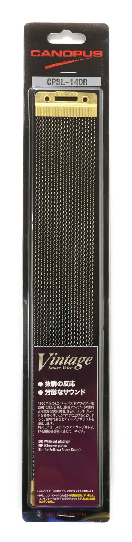 【送料無料】CANOPUS(カノウプス)スネア・ワイヤー 14インチ用スナッピー メッキなし 日本製 CPSL-14DR