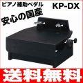 ����̵�����ԥ�������ڥ��롿�ڥ���Ĥ��桧KP-DX������