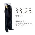 �ѷ������� ���ܥ� ���ȥ�� (�勵��32cm������24cm) �礭���������ڤ椦����б���