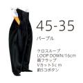 �ѷ������� ���ܥ� ���� (�勵��45cm������35cm)
