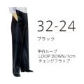�ѷ������� ���ܥ� �Ρ����ե����� (�勵��32cm������24cm)�ڤ椦����б���