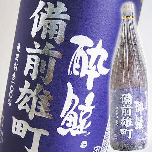 【清酒】酔鯨酒造 純米吟醸酒 備前雄町 1800ml