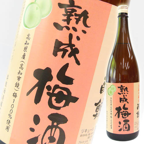 酔鯨 熟成梅酒 1800